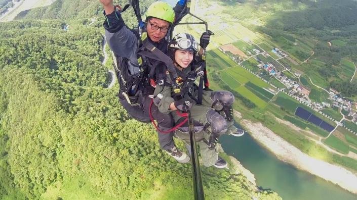 Paragliding in Danyang