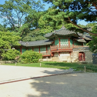 Inside Changdeokgung Palace