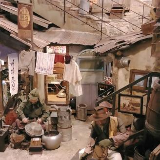 Museum of Modern History of Korea at Heyri Art Village
