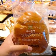 Custard Cream bread from Paris Baguette