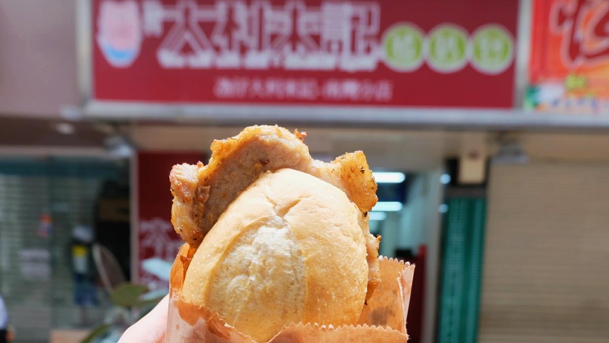 Tai Lei Loi Kei's pork bun